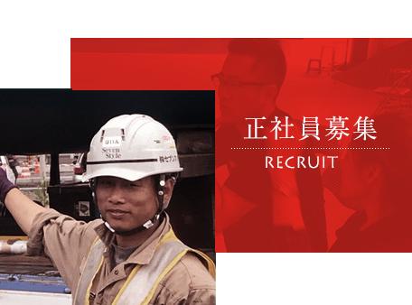 0:recruit_harf_banner